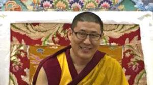 Gajang Gazi Rinpoche